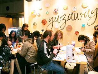 MOSHI MOSHI NIPPON FESTIVAL in SHIBUYAが開催されました