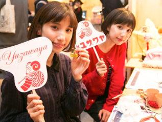 MOSHI MOSHI NIPPON FESTIVAL 2018 in SHIBUYAが開催されました