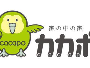ヒットコンテンツメーカーとのマッチングで誕生した段ボールハウス、 東京インターナショナル・ギフト・ショーにてグランプリ受賞