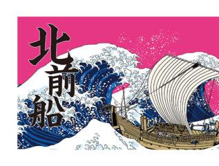 【イベントレポート】寄港地自治体の魅力を全国に伝える! 日本遺産に認定された北前船PRイベントを羽田空港にて開催しました