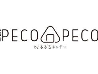 """【地方創生】""""食の街""""築地から、日本各地のソウルフードを発信!「ONAKA PECO PECO byるるぶキッチン」2019年3月13日(水)オープン! ~第一弾は岩手県宮古市~"""