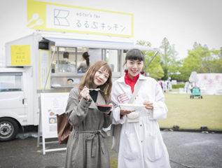 「めざまし LIVE COUNTRY TOUR in YATSUSHIRO」JTBパブリッシング社と初めての出張版「るるぶキッチン」を出店しました